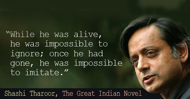 sashi tharoor quote from Great Indian Novel